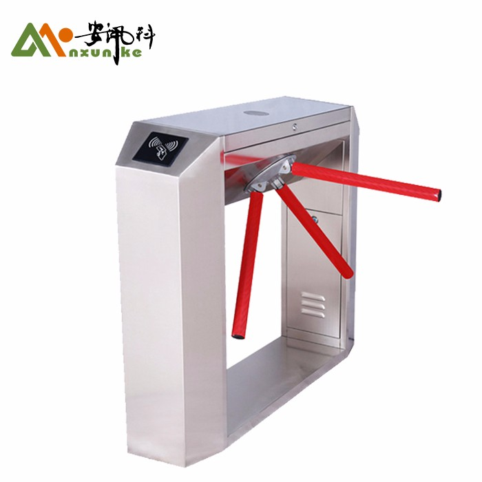 RFID Card Reader Tripod Turnstile Gate Price